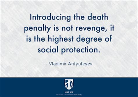 Essay on death penalty against